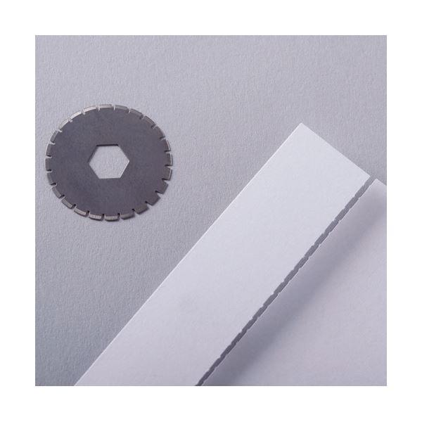 文具・オフィス用品 (まとめ) カール事務器 ディスクカッター替刃 ミシン目刃 K-29 1パック(2枚) 【×10セット】