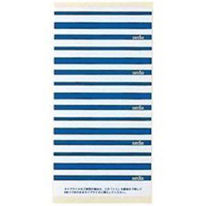 生活用品・インテリア・雑貨 (業務用200セット) セキセイ 個別フォルダー用ラベル CL-3 青 【×200セット】