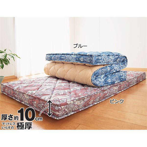 寝具関連商品 カバーが洗える!マチ付ふっくらリバーシブル敷布団 ダブル ピンク