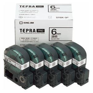 ラベルシール・プリンタ 関連商品 キングジム テプラPROテープエコパック 透明ラベル5個入 ST6K-5P