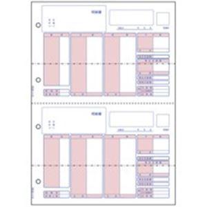 パソコン・周辺機器 PCサプライ・消耗品 コピー用紙・印刷用紙 関連 (業務用3セット) ヒサゴ 給与明細書 BP1203 A4縦 500枚