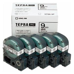 ラベルシール・プリンタ 関連商品 キングジム テプラPROテープエコパック 透明ラベル5個入 ST9K-5P