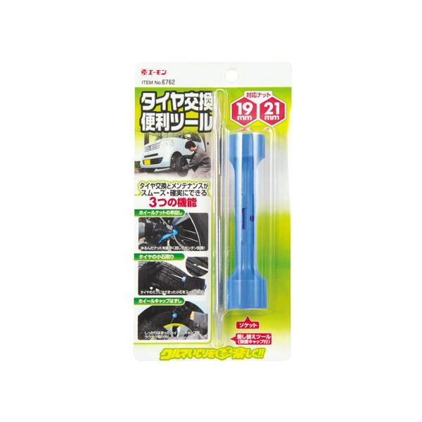 バイク用品 メンテナンス用品 関連 (まとめ) タイヤ交換便利ツール 6762 【×10セット】