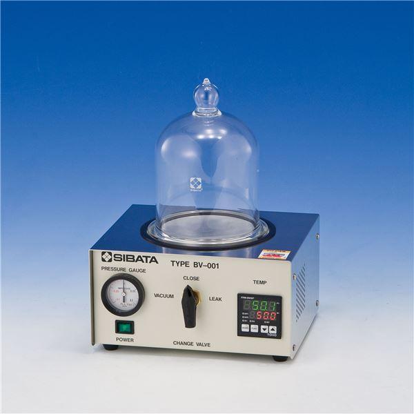 キッズ 教材 自由研究・実験器具 関連 ベルジャー型バキュームオーブン BV-001型 050880-001