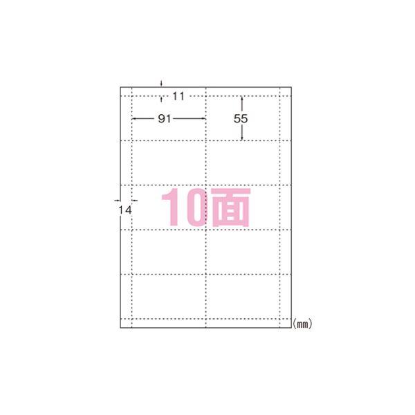プリンター関連 マルチカード厚口 アイボリー 10面 100枚 51268
