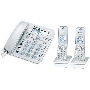 コードレス電話機(子機2台付き)(シルバー)