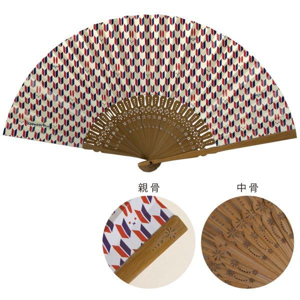 レディースファッション 和服 和装小物 関連 komon+ 和紙扇子70型25間【3本セット】矢絣うさぎ