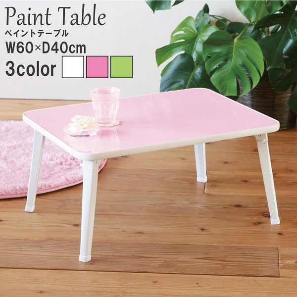 【5個セット】 ペイントテーブル(折りたたみローテーブル/キッズテーブル) パステルピンク 幅60cm 軽量 業務用 【完成品】