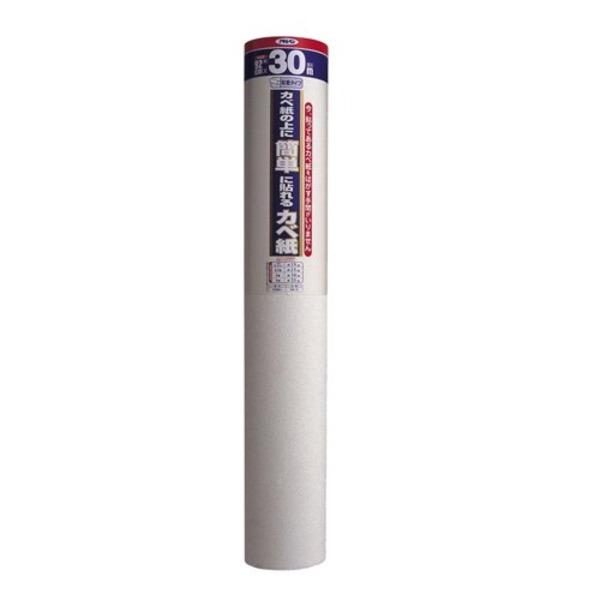 インテリア・寝具・収納 壁紙・装飾フィルム 壁紙 関連 インテリア 家具 簡単カベ紙 KW72ロゼオ 92CMX30M