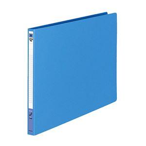 文具・オフィス用品 (まとめ) コクヨ レターファイル(色厚板紙) B4ヨコ 120枚収容 背幅20mm 青 フ-559B 1冊 【×10セット】