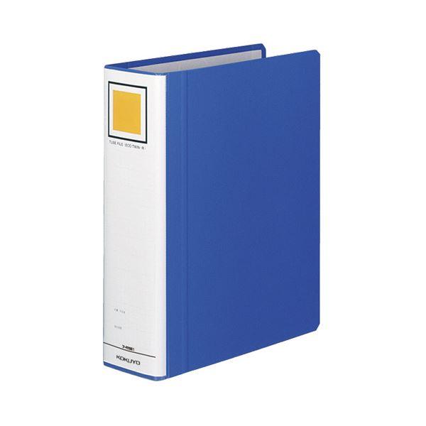 文具・オフィス用品 (まとめ) コクヨ チューブファイル(エコツインR) B5タテ 600枚収容 背幅75mm 青 フ-RT661B 1冊 【×10セット】