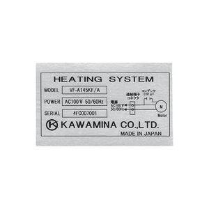 (業務用20セット) マックス 専用高解像度高速テープLM-H536BM 【×20セット】