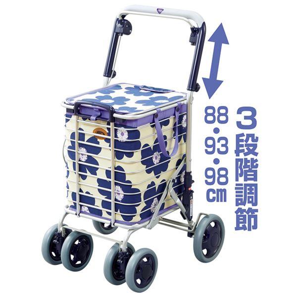 生活日用品関連商品 花柄アルミワイヤーカート ブルー