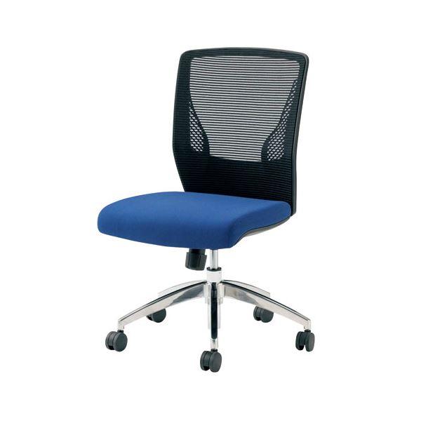 オフィス家具 オフィスチェア 高機能チェア 関連 事務イス VCM1 8VCM1A FHR6 ブルー