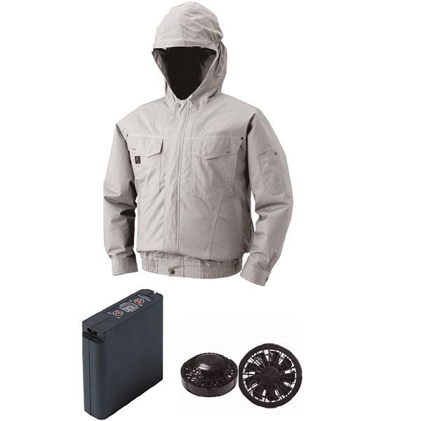 空調服 フード付綿薄手空調服 大容量バッテリーセット ファンカラー:ブラック 1410B22C06S6 【カラー:シルバー サイズ:4L 】