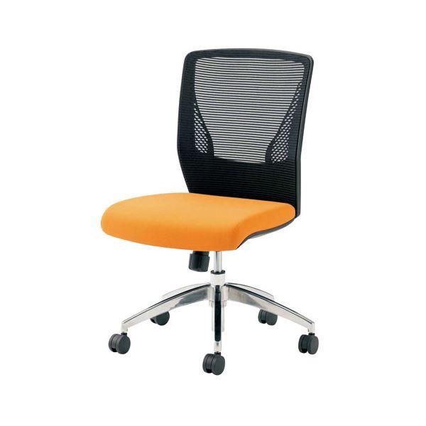 オフィス家具 オフィスチェア 高機能チェア 関連 事務イス VCM1 8VCM1A FHR8 オレンジ