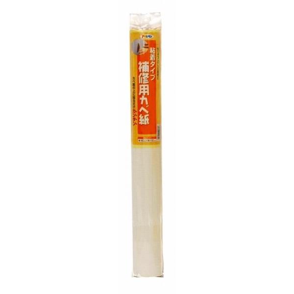 生活日用品 補修用カベ紙 HK-24 46CMX60CM【10個セット】