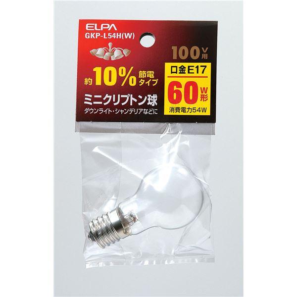 インテリア・家具 雑貨 生活日用品 (業務用セット) ミニクリプトン球 電球 60W形 E17 ホワイト GKP-L54H(W) 【×20セット】
