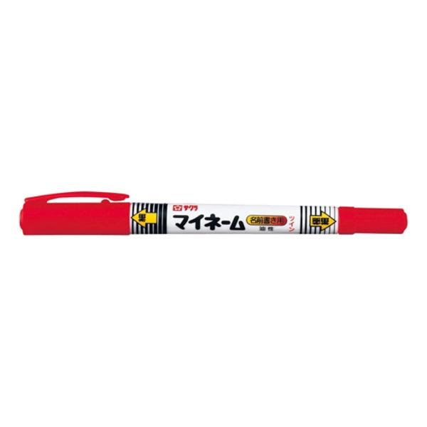 (業務用200セット) サクラクレパス マイネーム ツイン YKT#19 赤 【×200セット】