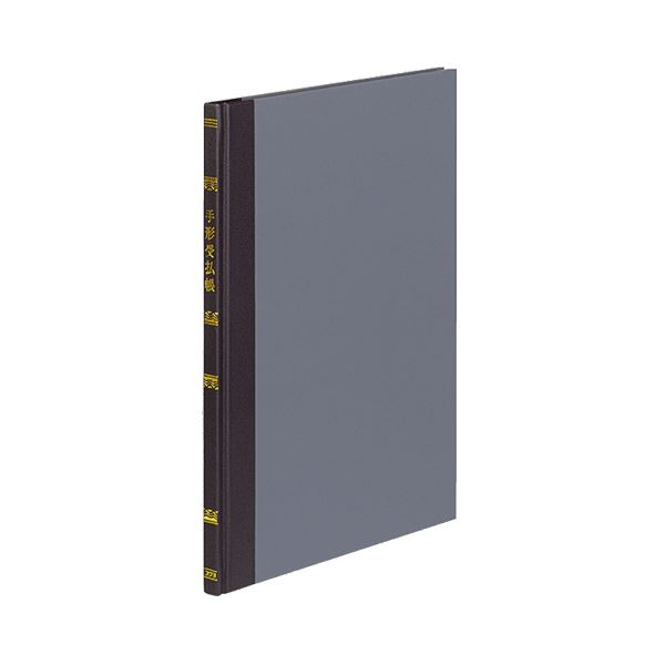 文具・オフィス用品 (まとめ) コクヨ 帳簿 手形受払帳 B5 30行 100頁 チ-117 1冊 【×4セット】