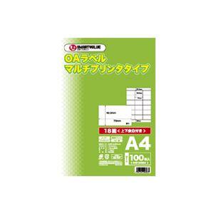 パソコン・周辺機器 PCサプライ・消耗品 コピー用紙・印刷用紙 関連 (業務用20セット) ジョインテックス OAマルチラベル 18面 100枚 A239J