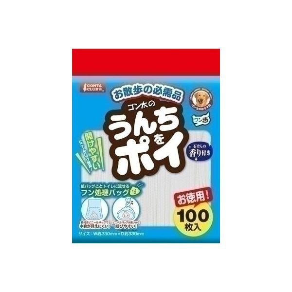 (まとめ買い) うんちをポイ100枚 DP-920 【ペット用品】 【×12セット】