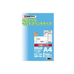 パソコン・周辺機器 PCサプライ・消耗品 コピー用紙・印刷用紙 関連 (業務用20セット) ジョインテックス OAマルチラベルC 12面100枚 A237J