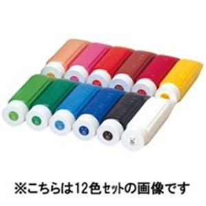 画材・絵具 (業務用50セット) ぺんてる ポスターカラークラス用 YNG3T21 緑 【×50セット】