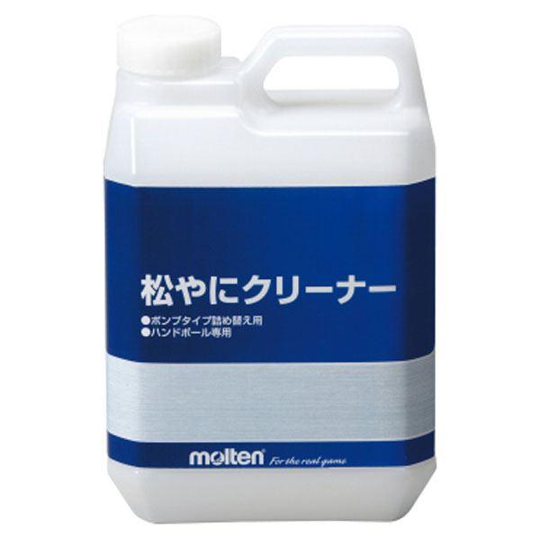 スポーツ用品関連 モルテン(Molten) 松やにクリーナー ポンプタイプ詰め替え用 RECPL