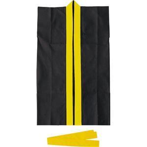 便利 日用品 (まとめ買い)ロングハッピ不織布 S(ハチマキ付)黒(黄襟) 【×30セット】