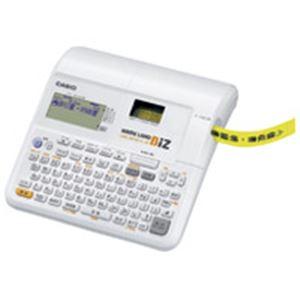 スマートフォン・携帯電話用アクセサリー スキンシール 関連 (業務用3セット) カシオ計算機(CASIO) ネームランド KL-M7-CA