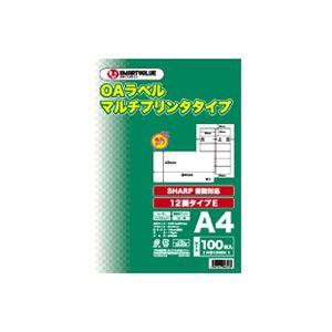 パソコン・周辺機器 PCサプライ・消耗品 コピー用紙・印刷用紙 関連 (業務用20セット) ジョインテックス OAマルチラベルE 12面100枚 A130J