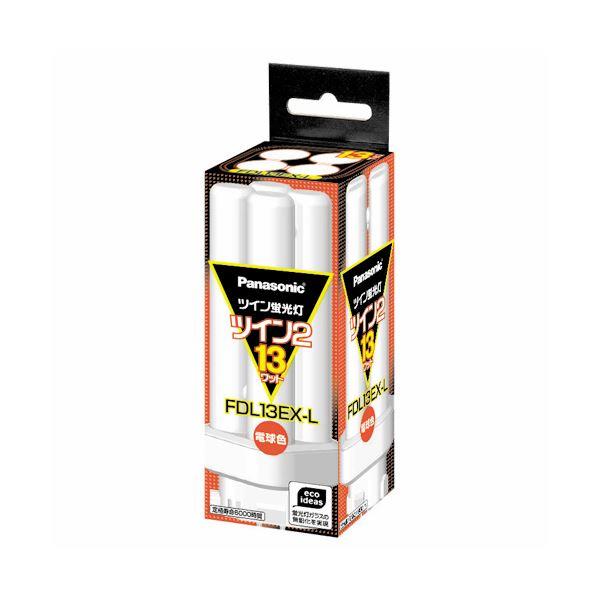 インテリア・寝具・収納 ライト・照明器具 電球 関連 (まとめ) パナソニック ツイン蛍光灯 ツイン2 13W形 電球色 FDL13EX-L 1個 【×6セット】