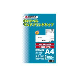 パソコン・周辺機器 PCサプライ・消耗品 コピー用紙・印刷用紙 関連 (業務用20セット) ジョインテックス OAマルチラベルD 12面100枚 A129J