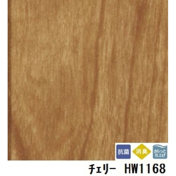 インテリア・寝具・収納 関連 ペット対応 消臭快適フロア チェリー 板巾 約7.5cm 品番HW-1168 サイズ 182cm巾×7m