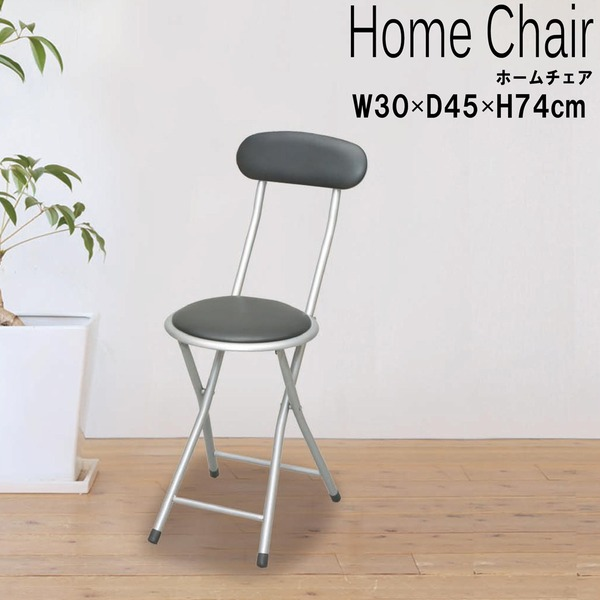 インテリア・家具 ホームチェア ブラック(黒) 【6脚セット】(折りたたみ椅子/カウンターチェア) 高さ74cm 合成皮革/スチール/パイプイス/いす/背もたれ付き/軽量/コンパクト/完成品/NK-001