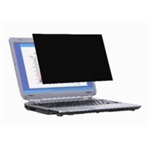 パソコン・周辺機器 関連 (業務用3セット) プライバシーフィルターPF17.0W S