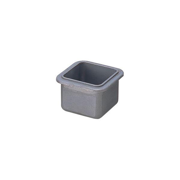 DIY・工具 関連商品 白光 A1539 ステンレスポット 50X50 特殊コート