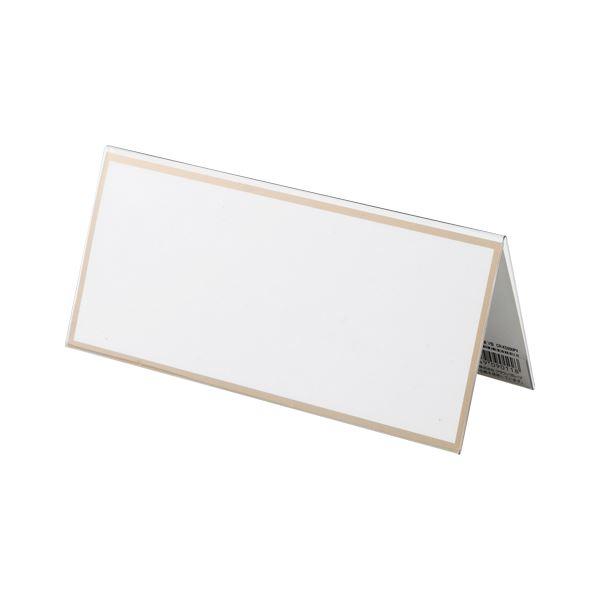 文具・オフィス用品 (業務用セット) V型・三角型カード立 本体V型カード立 CR-KD200PV-T 1個入 【×10セット】