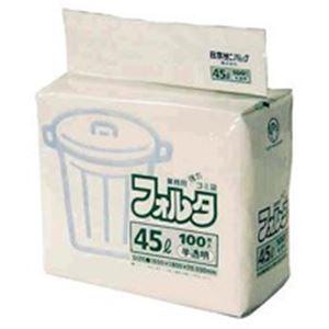 掃除用具 関連 (業務用30セット) 日本サニパック フォルタ・環優包装F-4H 半透明 45L 100枚 【×30セット】