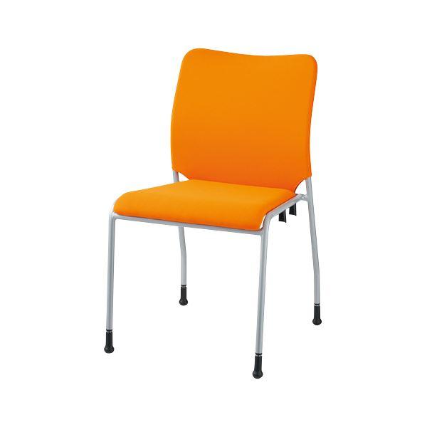 オフィス家具 オフィスチェア 会議用チェア 関連 会議イス GK-31R オレンジ 肘無