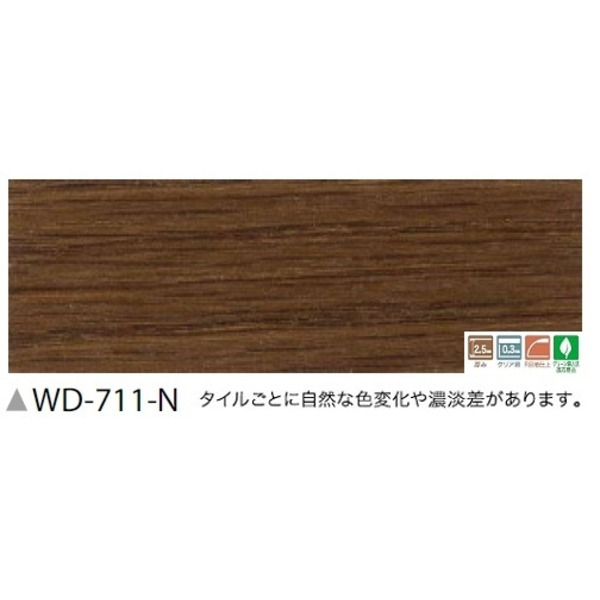 フローリング調 ウッドタイル スピンオーク 36枚セット WD-711-N
