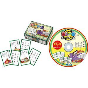 おもちゃ 便利 日用雑貨 (まとめ買い)百人一首カードゲーム(ナレーションCD付) 【×10セット】