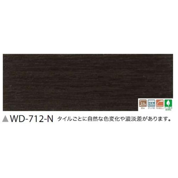 フローリング調 ウッドタイル スピンオーク 36枚セット WD-712-N