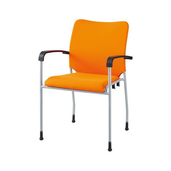 オフィス家具 オフィスチェア 会議用チェア 関連 会議イス GK-A31R オレンジ 肘付