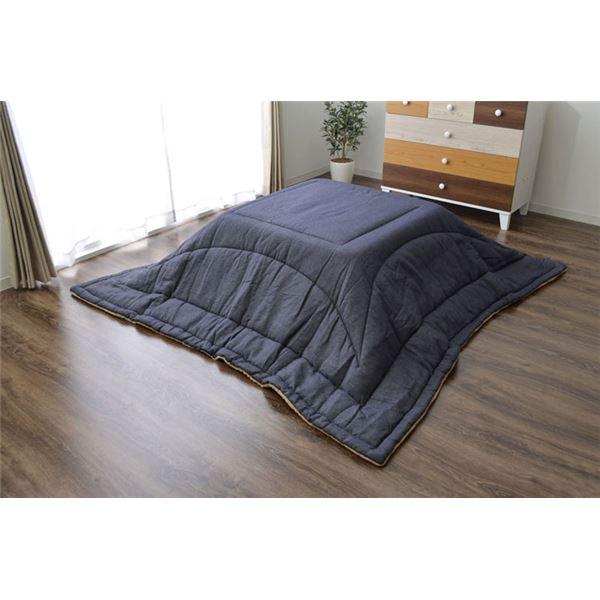 おしゃれな家具 関連商品 こたつ布団 長方形 掛け単品 デニム調 ネイビー 約190×240cm