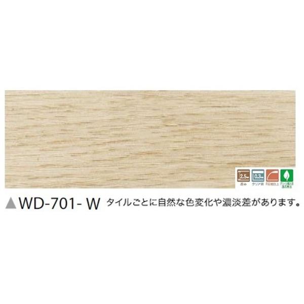 フローリング調 ウッドタイル スピンオーク 24枚セット WD-701-W