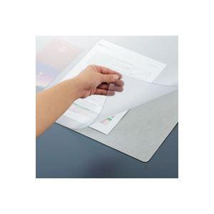 文房具・事務用品 机上収納・整理用品 デスクマット 関連 再生オレフィンデスクマット ダブル CR-OM3WR-LGR