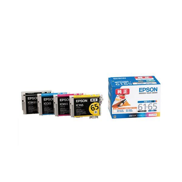 パソコン・周辺機器 (まとめ) エプソン EPSON インクカートリッジ 4色パック IC4CL6165 1箱(4個:各色1個) 【×3セット】