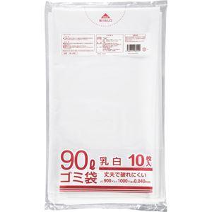 掃除用具 関連 (まとめ) クラフトマン 業務用乳白半透明 メタロセン配合厚手ゴミ袋 90L HK-086 1パック(10枚) 【×15セット】
